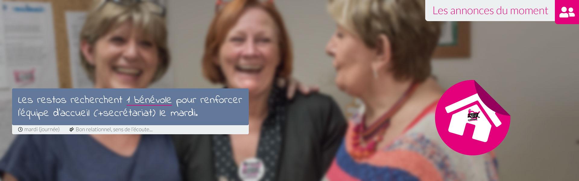 Recherchons un(e) bénévole pour renforcer l'équipe de l'accueil (accueil, standard, secrétariat) au siège social le mardi toute la journée. Cliquez pour nous contacter !